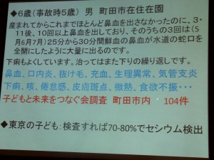%ef%bc%93%ef%bc%8e%ef%bc%91%ef%bc%91%e5%be%8c%e3%81%ae%e9%bc%bb%e5%87%ba%e8%a1%80