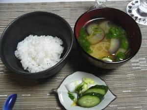茄子素麺味噌仕立