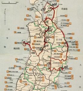 東北北部の旅