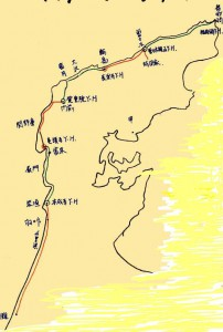 能登半島の旅計画