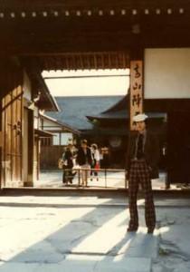 高山陣屋1