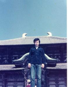 奈良大仏殿