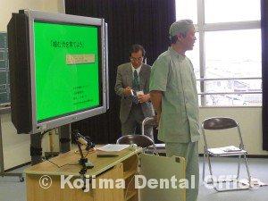 就学時検診時の歯科指導1