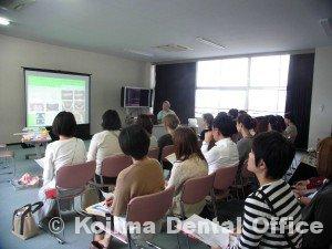 鶴ヶ丘小学校就学時健診時の歯科指導2015
