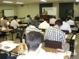 愛知協会で講演4