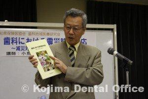 愛知協会で講演8