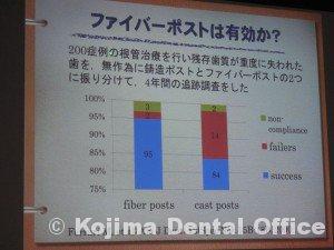 %e3%83%95%e3%82%a1%e3%82%a4%e3%83%90%e3%83%bc%e3%83%9d%e3%82%b9%e3%83%88%e3%81%af%e6%9c%89%e5%8a%b9%e3%81%8b%ef%bc%9f%ef%bc%92