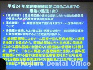 がん治療を支える歯科治療・口腔ケア10