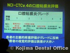 がん治療を支える歯科治療・口腔ケア6